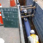 西部2号雨水幹線整備工事