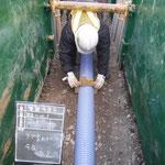 公共下水道 弘法坦枝線工事
