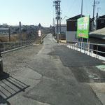 市道1523号線交通安全施設整備工事