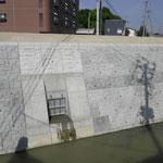 公共下水道古屋敷内水排水処理施設 下の川左岸ポンプ設置工事