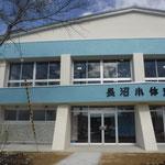 長沼小学校体育館耐震補強工事 外部写真