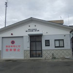 須賀川市消防団第2分団第1班屯所