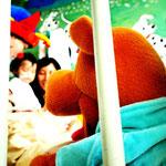 Bola Roja Hospital del Niño