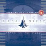 Stupa Greece, Benefiz-Cd. enthält Stratos von CD Offbeats. Vergriffen