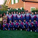 Trainer 1991