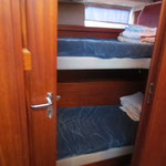 クルー寝室