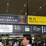 West Exit