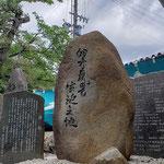 Usui Sensei's monument