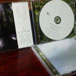 Gendai Reiki Ho CD in Japanese & English