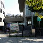 Ashiya Shimin Center