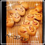「ベーコンエピ」 ベーコンを巻いて、麦の穂をかたち作ったパンです。 4個 ¥3000