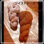 「ツイストドーナツ」シュガー&シナモンシュガー味 6個 ¥3000