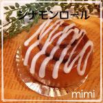 「シナモンロール」 シナモンシュガーをまいた香りのいいをパンです。 6個 ¥3000