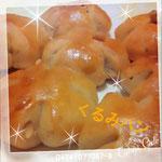 「くるみぱん」 くるみを混ぜ込んだパン 6個 ¥3000