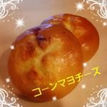「コーンマヨネーズ」 マヨネーズとコーンが入ったパン 6個 ¥2500