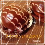 「フォンダンショコラ」フォンダンショコラ風パン。中にチョコクリームが入っています。 6個 ¥3500