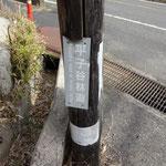 県道大津伊香立線まで帰ってきました。林道区間3.5㎞