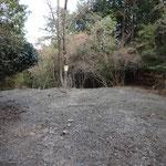 快適な林道はここまで。三叉路になっています。