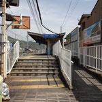 滋賀里駅を出発