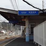 京阪電車滋賀里駅を出発