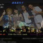 友人が作成してくれたHey-joeのフライヤー 背景は私の地元、横浜です♪