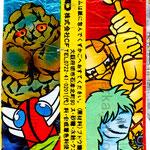 超人ビビューン | Super-God Bibyun | シスコ | CISCO