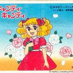 キャンディ・キャンディ | Candy Candy | Кэнди-Кэнди | 古谷 | FURUYA