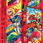 バトルフィーバーJ | Battle Fever J | カネボウ | KANEBO