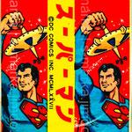 スーパーマン | Superman | Супермен