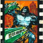キングコング | King Kong | Кинг Конг | ロッテ | LOTTE