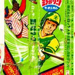 野球リーグ | Baseball league | Бейсбольная лига | ロッテ | LOTTE