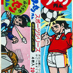 スポーツシリーズ | серия Спорт | カネボウ | KANEBO
