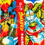 Ultraman | ロッテ | LOTTE