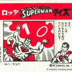 スーパーマン | Superman | Супермен | ロッテ | LOTTE