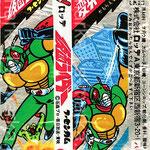 仮面ライダ | Kamen Rider | Наездник в маске | ロッテ | LOTTE