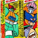 超合体魔術ロボ ギンガイザー | Chougattai Majutsu Robot Ginguiser | シスコ | CISCO