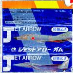 ジェットアロー | Jet Arrow | 古谷 | FURUYA