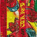スーパーロボット マッハバロン | Super Robot Mach Baron | 古谷 | FURUYA