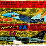 ジェットファイター | Jet Fighter | Реактивные истребители