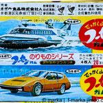 のりものシリーズ | серия Транспорт | カネボウ | KANEBO