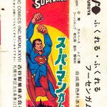 スーパーマン | Superman | Супермен | 古谷 | FURUYA