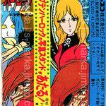 Space Battleship Yamato  Космический крейсер Ямато [1974]  Uchuu Senkan Yamato  Star Blaz | シスコ | CISCOers - The Quest for Iscandar  宇宙戦艦ヤマト