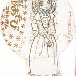 人形あそび | Playing with dolls | Игра в куклы |コビト | KOBITO