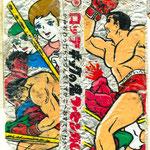 キックの鬼 | Demon of the Kick | Демон кикбоксинга | ロッテ | LOTTE