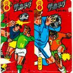 サッカーリーグ | Football League | Футбольная лига | ジンタン | JINTAN