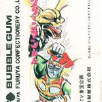 グリーンマン | Greenman | Зеленый Человек | 古谷 | FURUYA