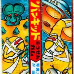 円盤戦争バンキッド | Enban Sensou Bankid | シスコ | CISCO