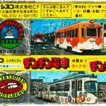 世界の鉄道シリーズ | Series Railways of the world | Железные дороги мира | シスコ | CISCO