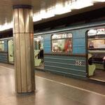 La linea tre della metropolitana