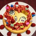 高嶋@麗薇の作品。めちゃ美味しそうツル!バンジーから食べてみたいツル〜。
